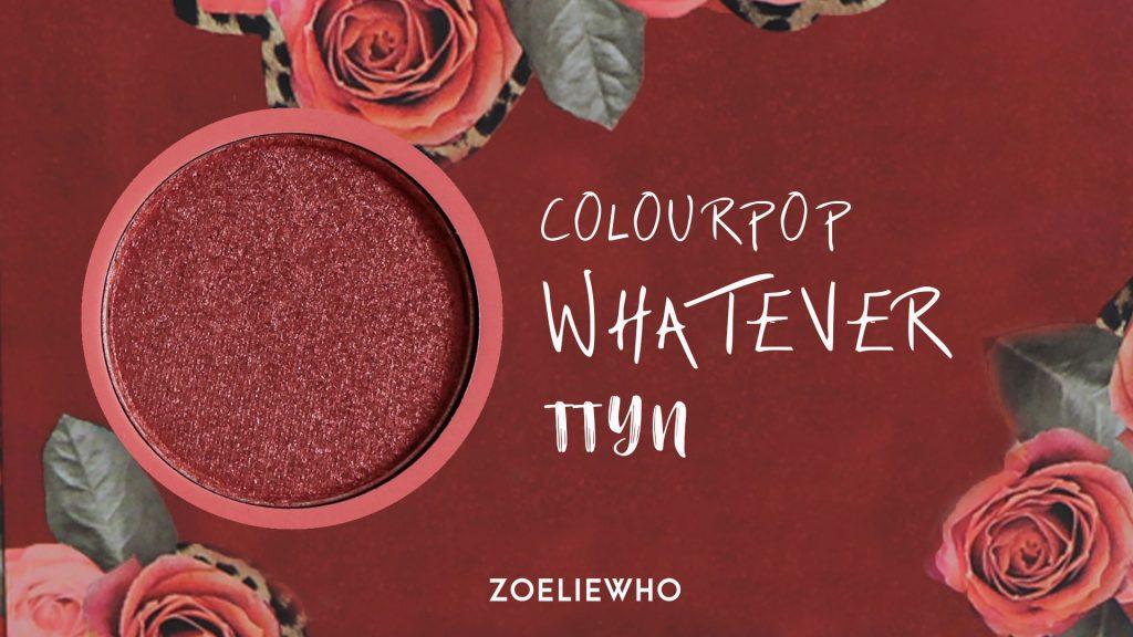 ttyn - metallic vibrant burgundy