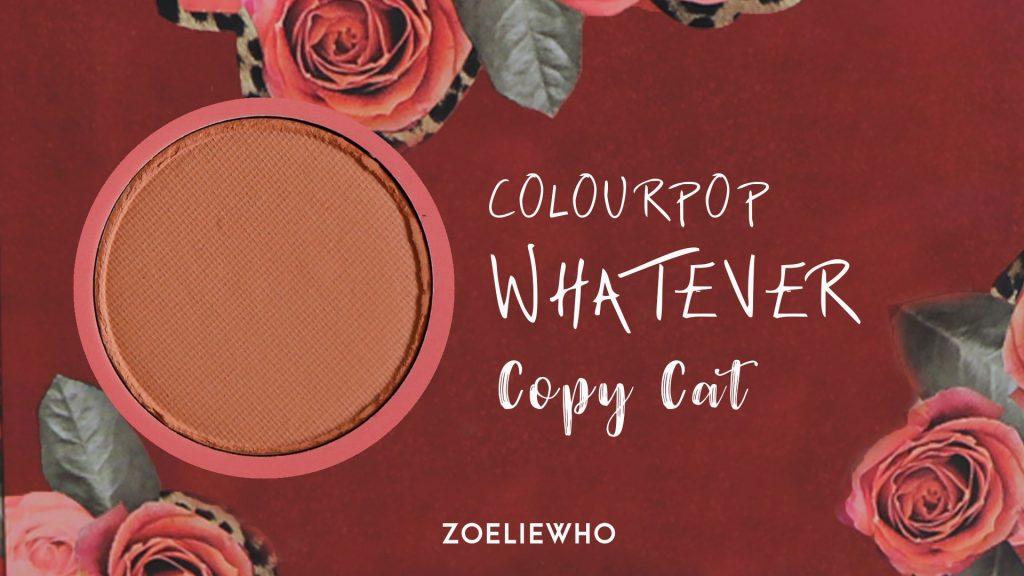 copy cat - matte dusty peach