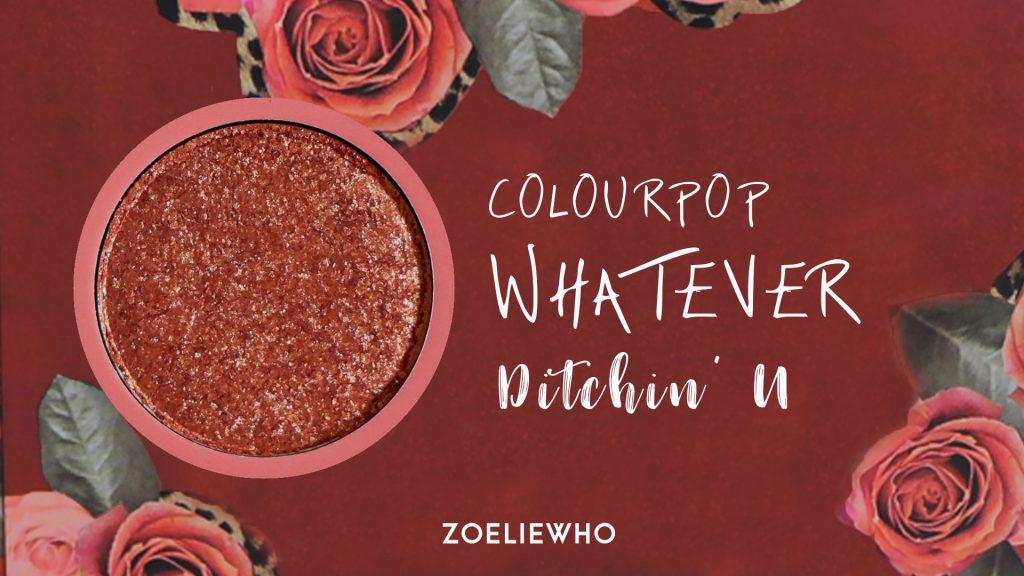 ditchin' u - metallic vibrant terracotta