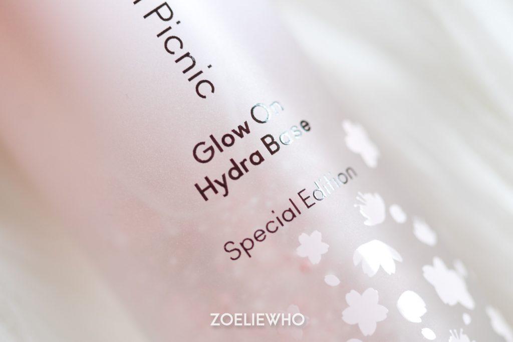 Etude Glow On Hydra Base (23)