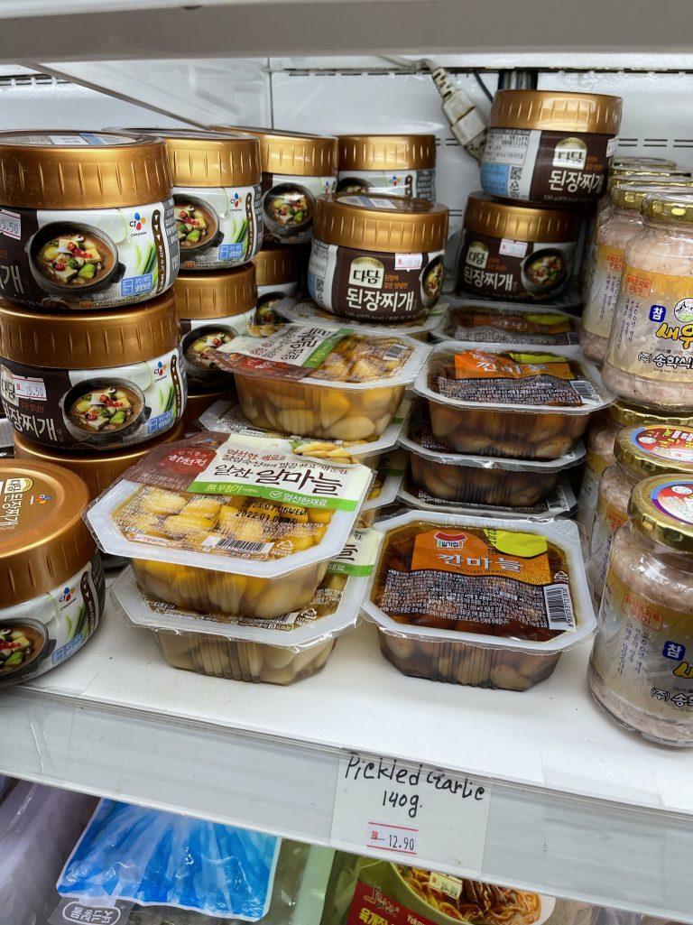 5. Seoul Mart Supermarkets (16)