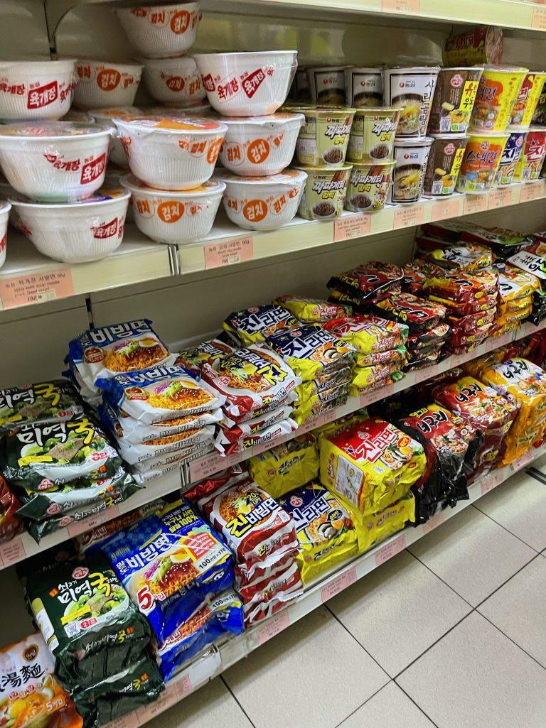 5. Seoul Mart Supermarkets (20)