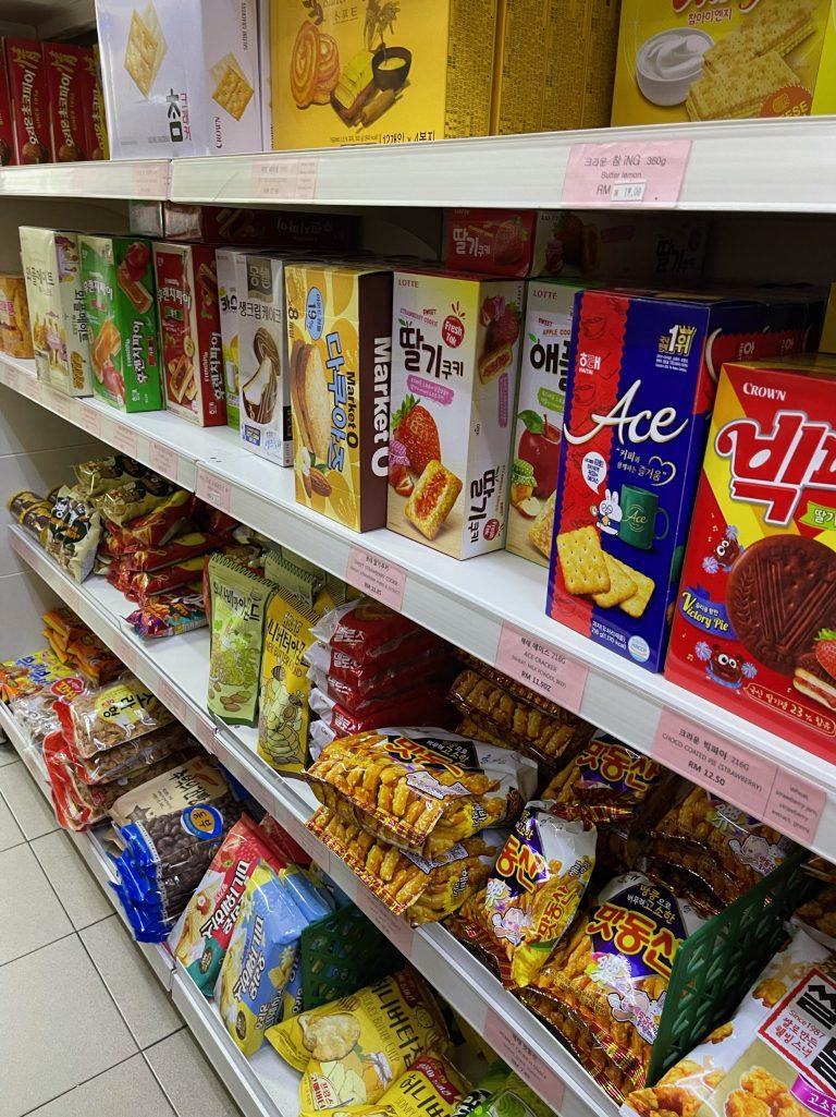5. Seoul Mart Supermarkets (25)