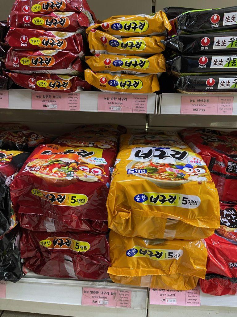 5. Seoul Mart Supermarkets (26)