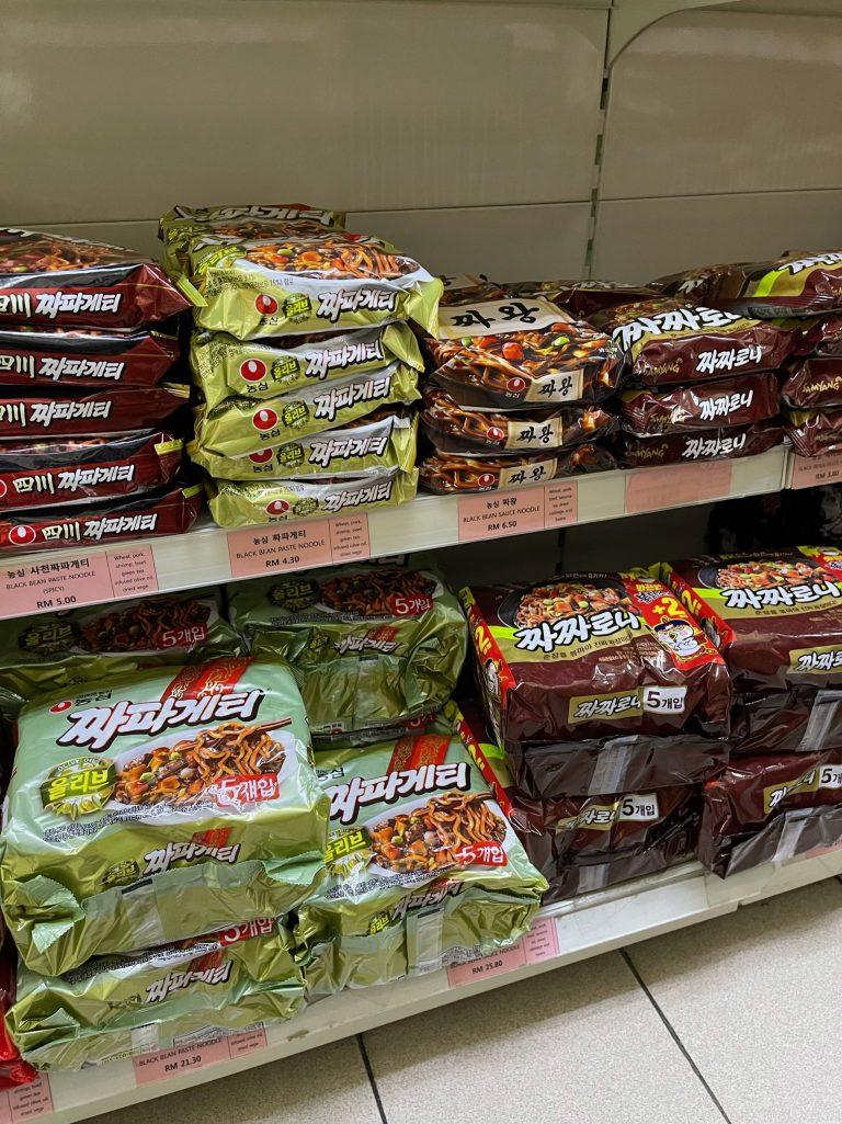 5. Seoul Mart Supermarkets (29)
