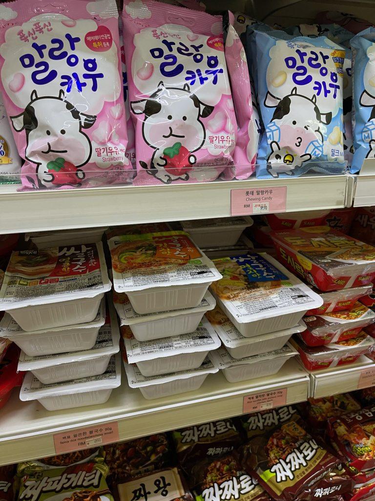 5. Seoul Mart Supermarkets (30)