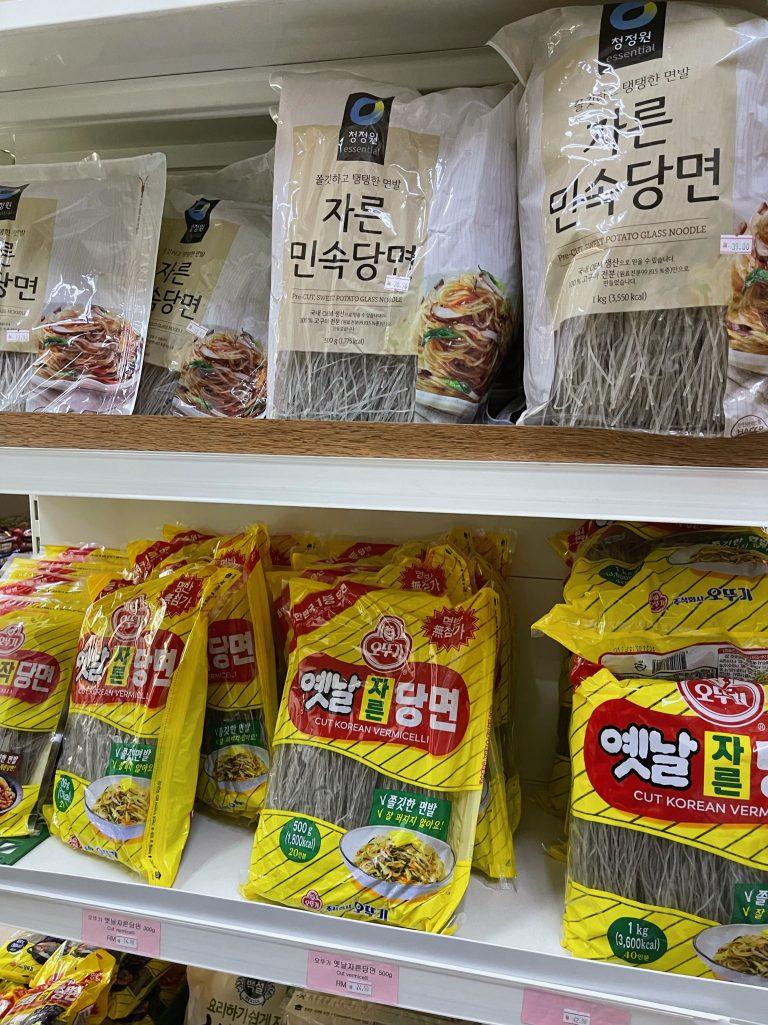 5. Seoul Mart Supermarkets (33)