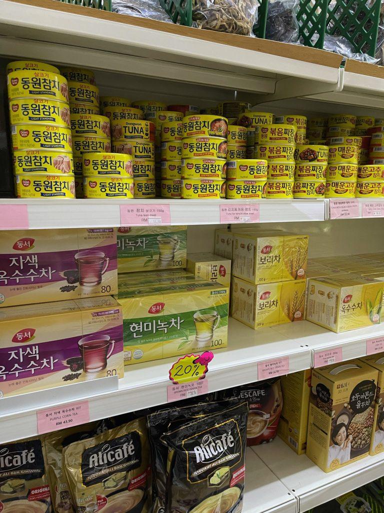 5. Seoul Mart Supermarkets (34)