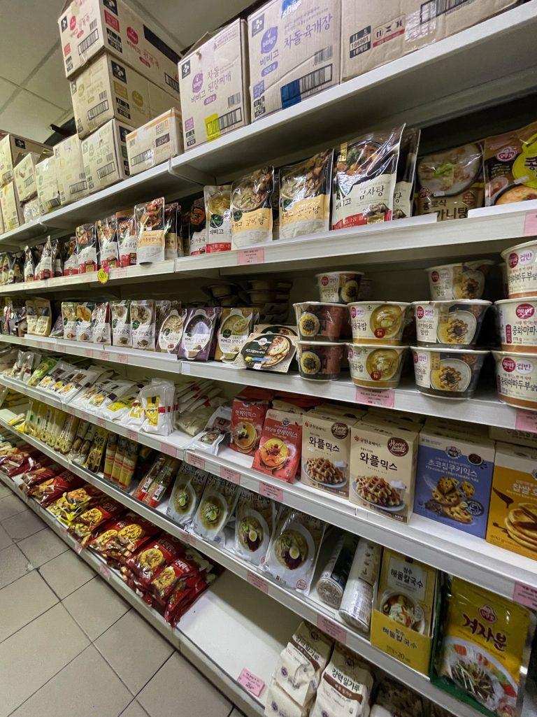 5. Seoul Mart Supermarkets (35)