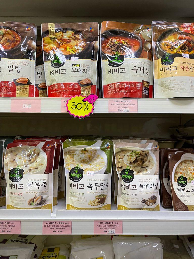 5. Seoul Mart Supermarkets (36)