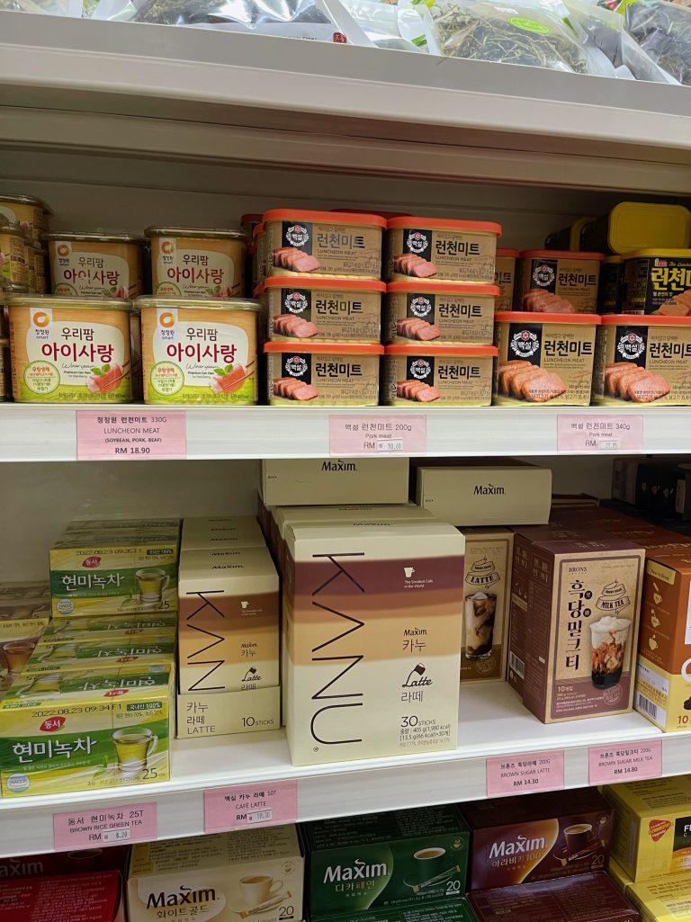 5. Seoul Mart Supermarkets (39)