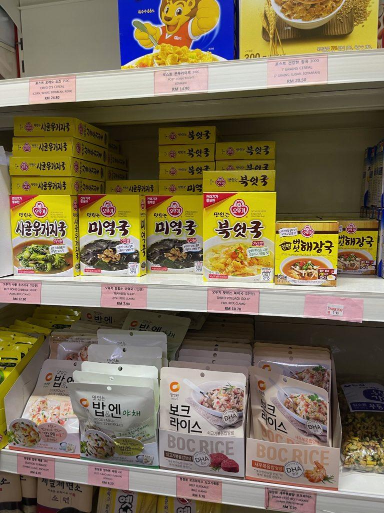 5. Seoul Mart Supermarkets (40)