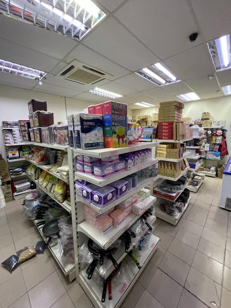 5. Seoul Mart Supermarkets (41)