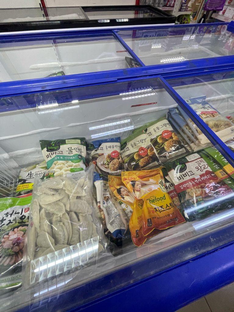 5. Seoul Mart Supermarkets (46)
