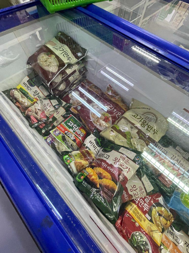 5. Seoul Mart Supermarkets (51)