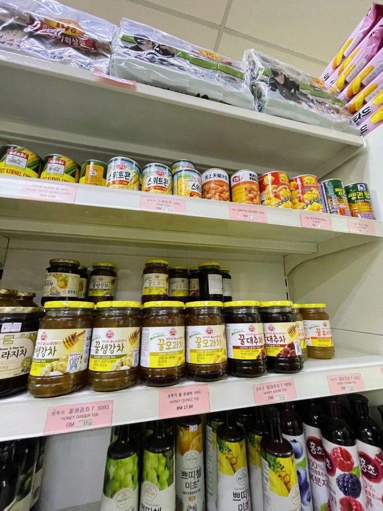 5. Seoul Mart Supermarkets (54)