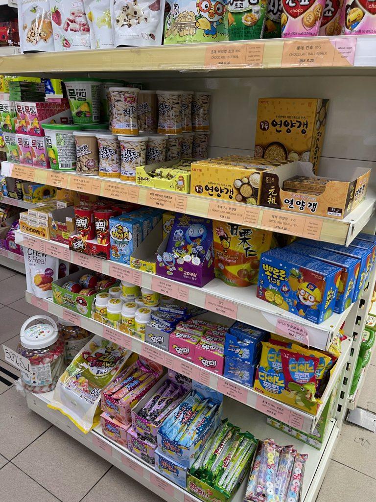 5. Seoul Mart Supermarkets (56)