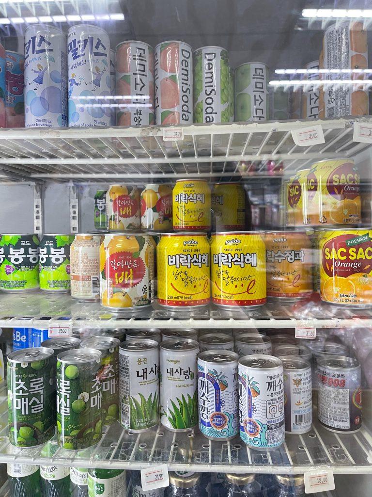 5. Seoul Mart Supermarkets (57)