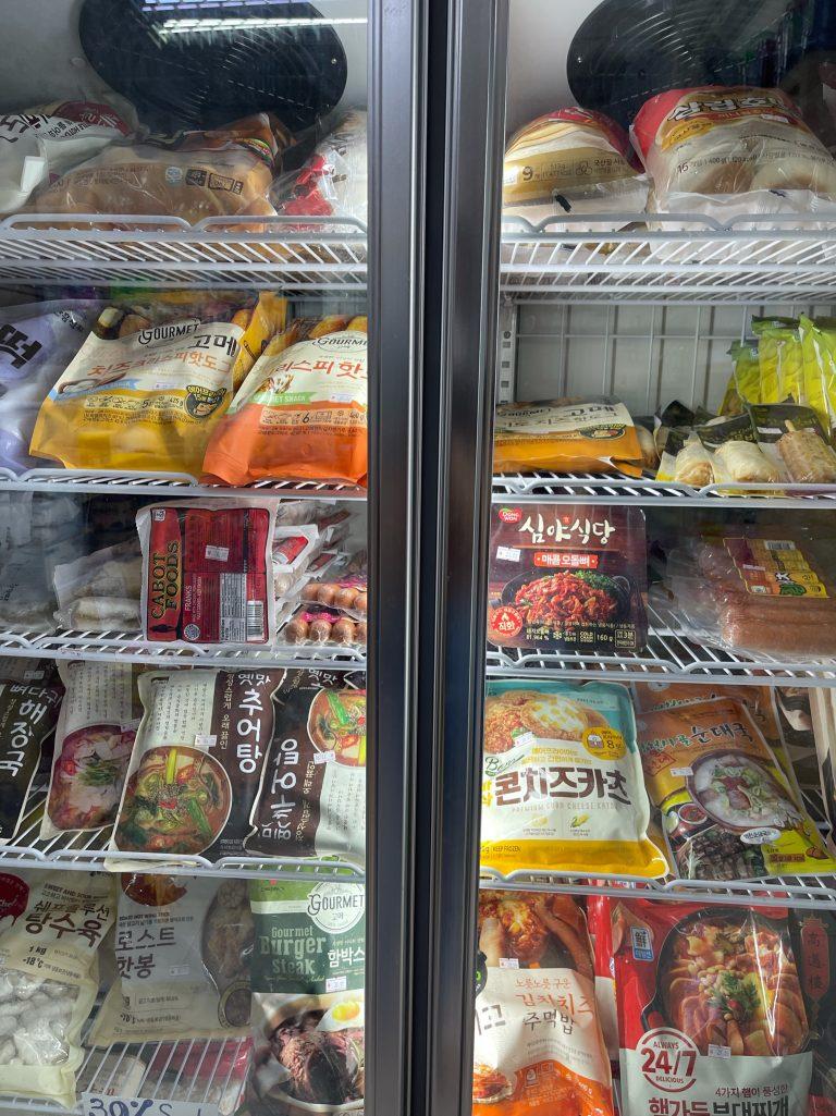 5. Seoul Mart Supermarkets (58)