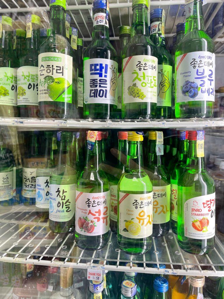 5. Seoul Mart Supermarkets (59)