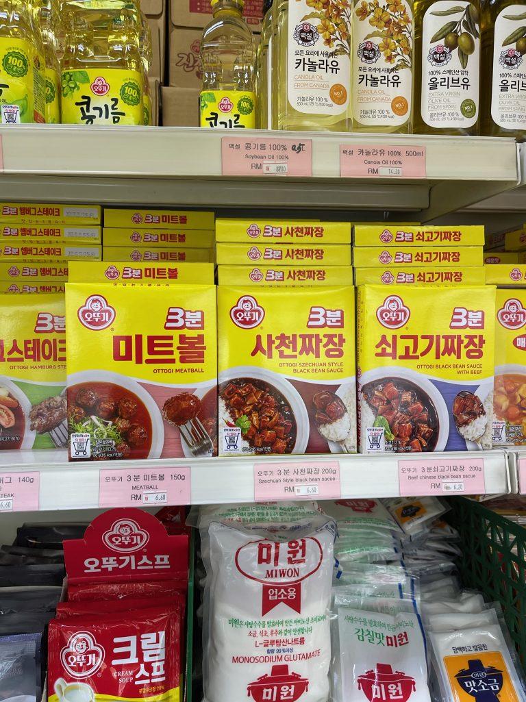 5. Seoul Mart Supermarkets (6)