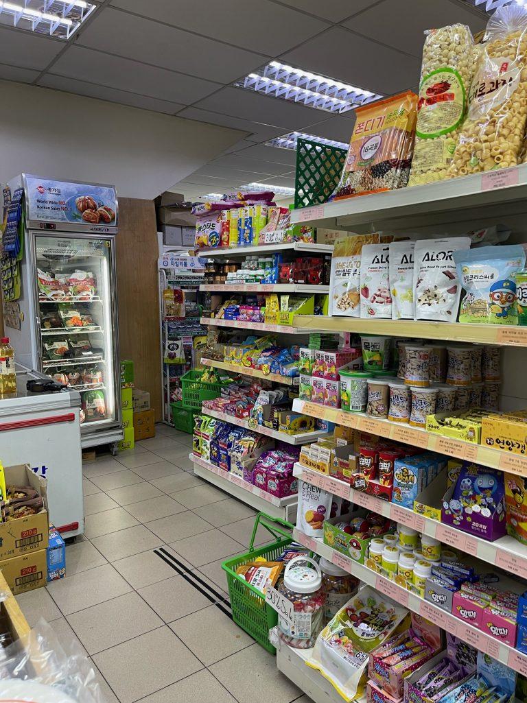 5. Seoul Mart Supermarkets (61)