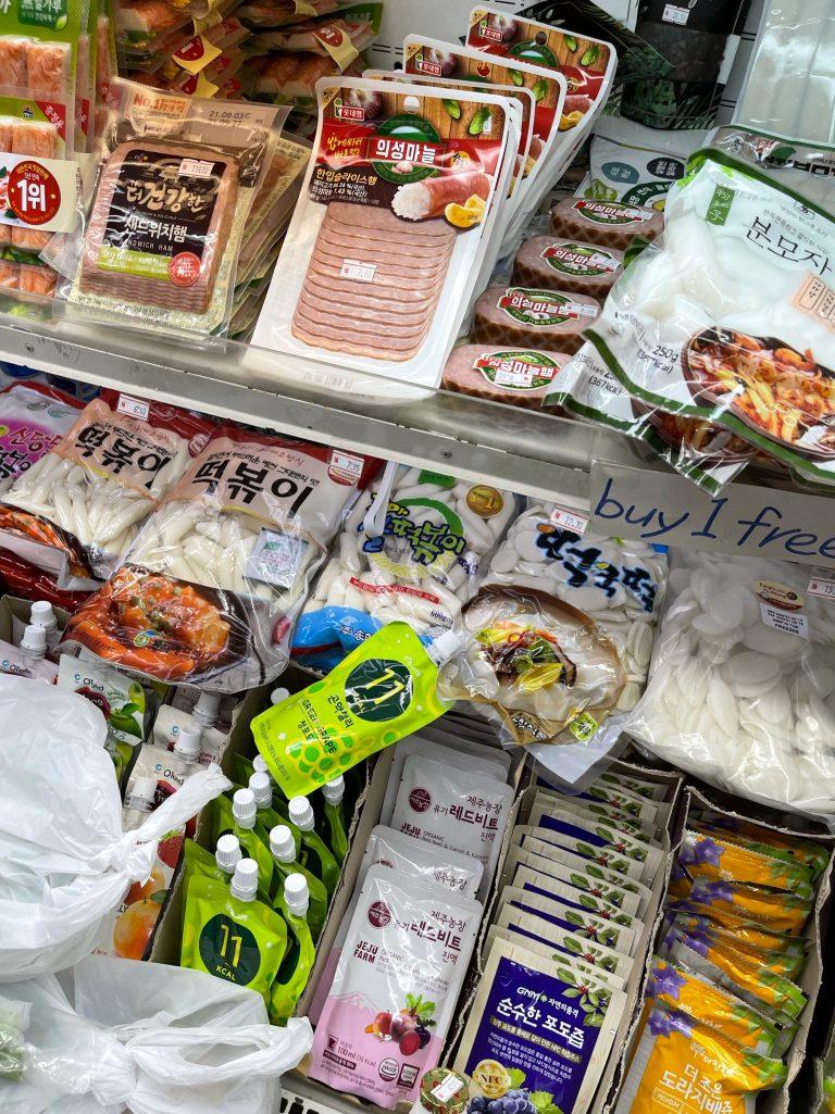 5. Seoul Mart Supermarkets (63)