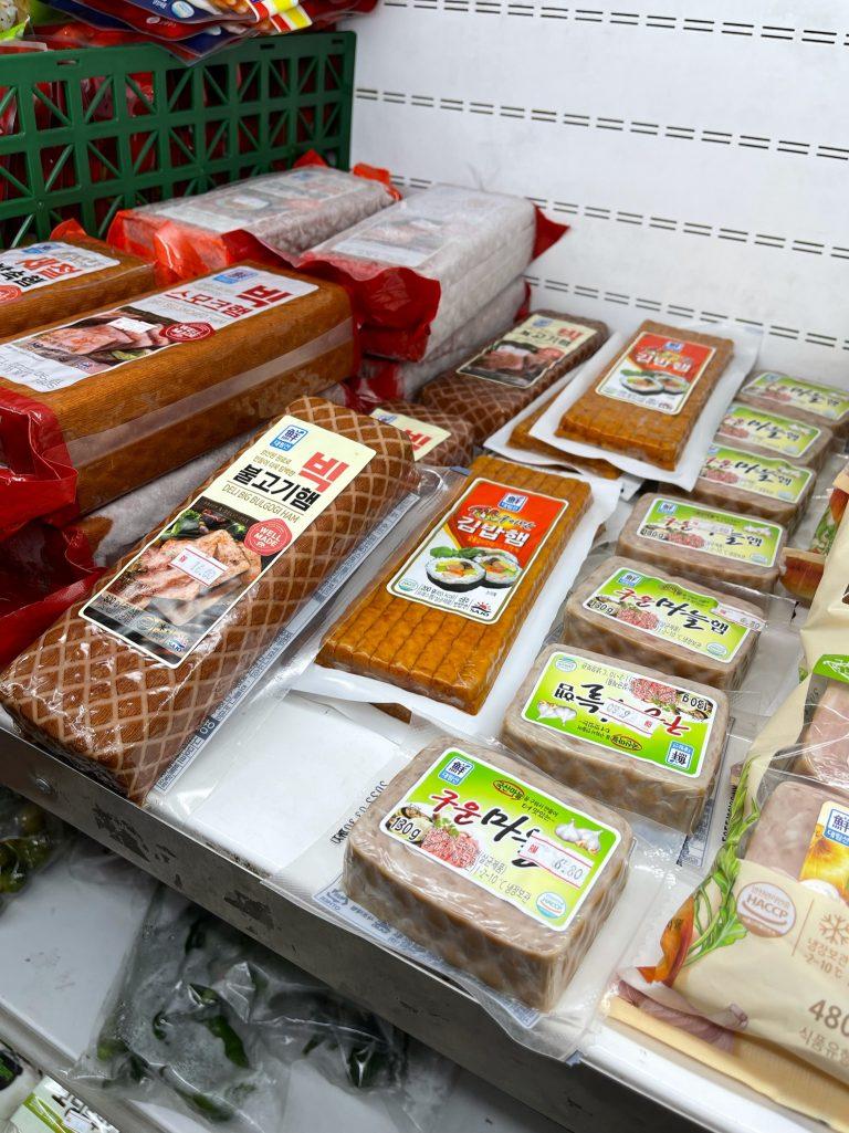 5. Seoul Mart Supermarkets (65)