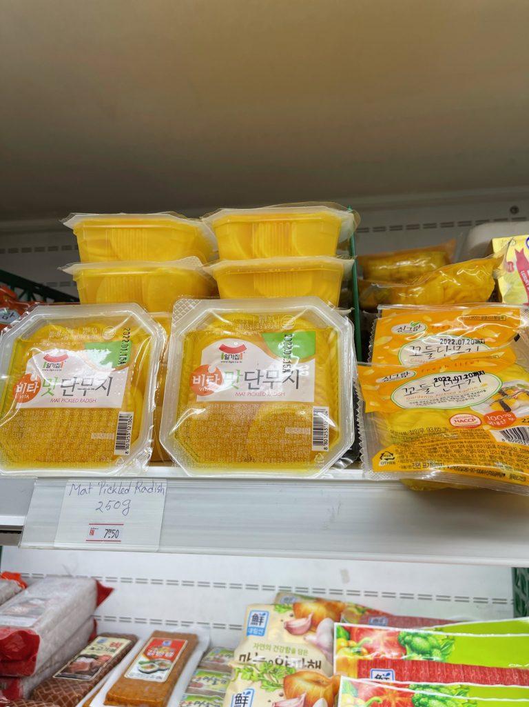 5. Seoul Mart Supermarkets (66)