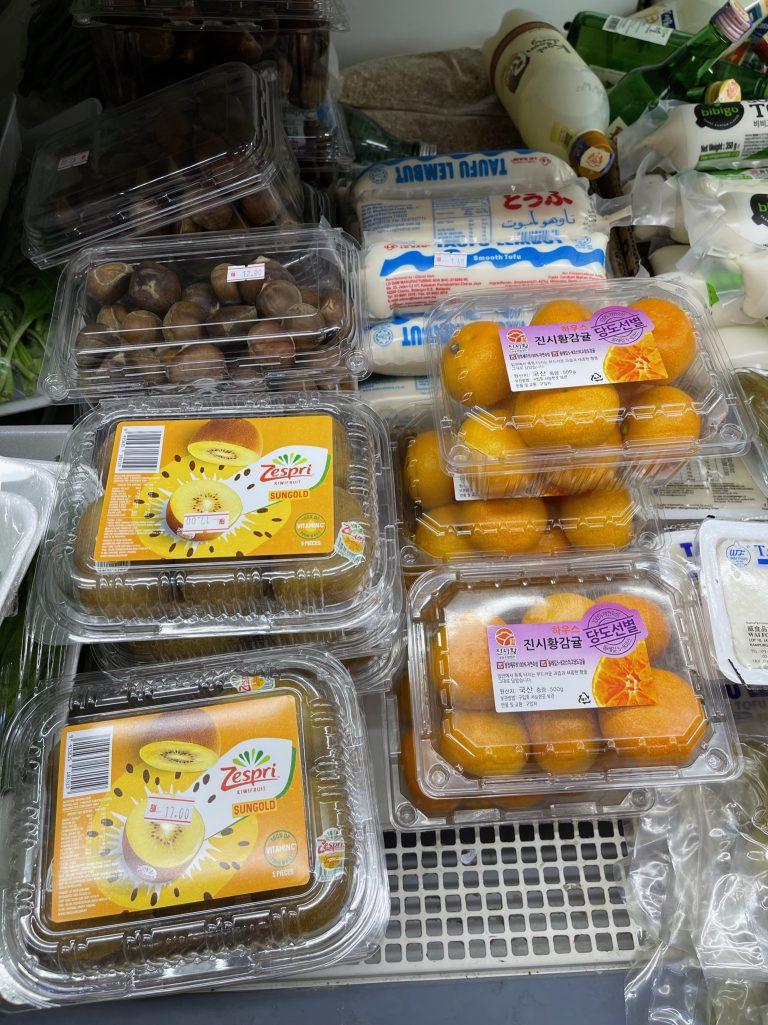 5. Seoul Mart Supermarkets (69)