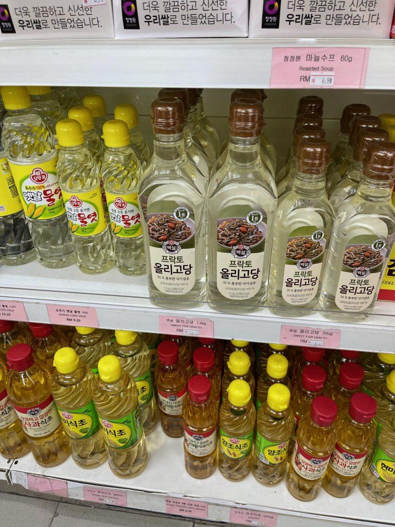 5. Seoul Mart Supermarkets (7)