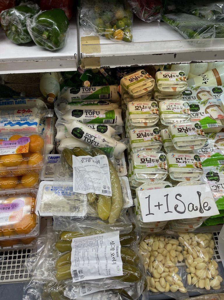 5. Seoul Mart Supermarkets (8)